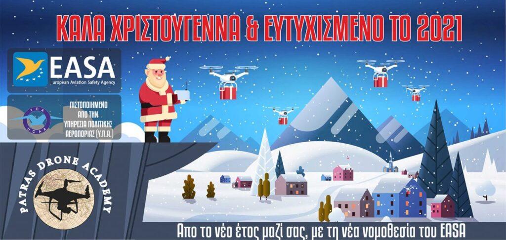DRONE-CHRISTMAS-2020-1280x608